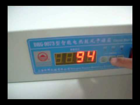 PSO9073 Curing Oven Operation Video.mp4