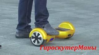Где купить гироскутер(Гироскутер купить можно здесь htttp://goo.gl/Tvb7rg и сэкономь от 10% на покупке. Доставка бесплатно. Предложение..., 2016-06-28T08:33:41.000Z)