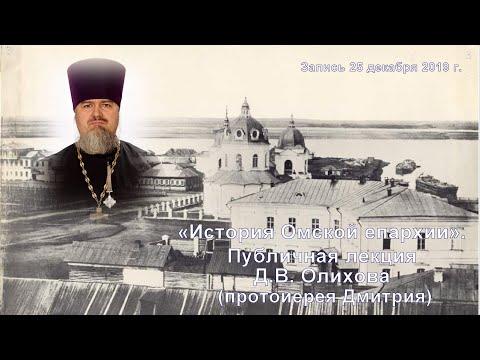 25.12.2019 г. Публичная