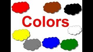Учим название цветов на английском языке. Learn colours