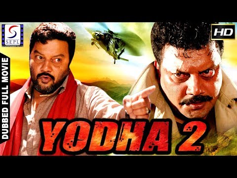 Yoddha 2 - South Indian Super Dubbed Action Film - Latest HD Movie 2017 - 동영상
