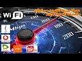 معرفة سرعة الانترنت من صفحة الراوتر و السرعة  الفعلية للراوتر على كل الشبكات 2020