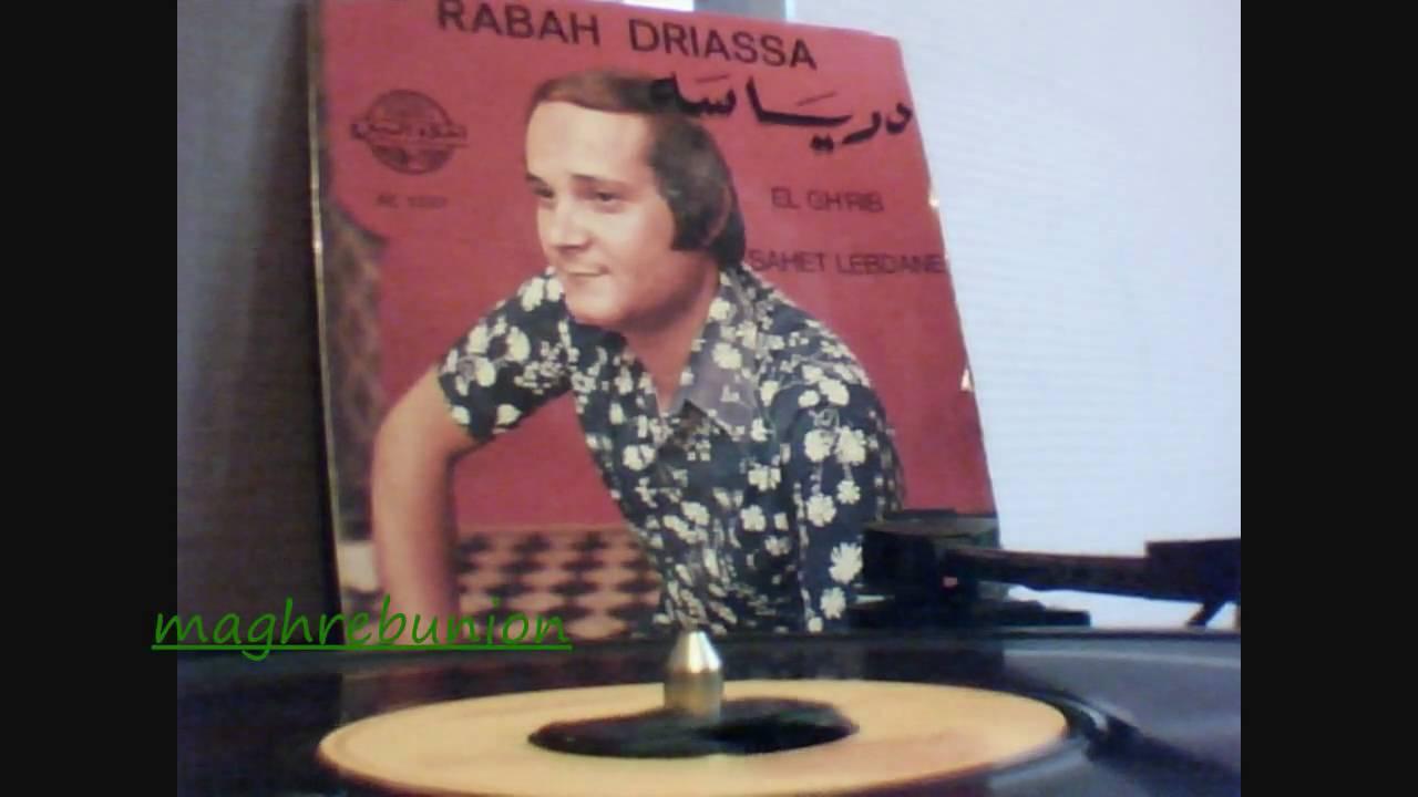 musique de rabah driassa