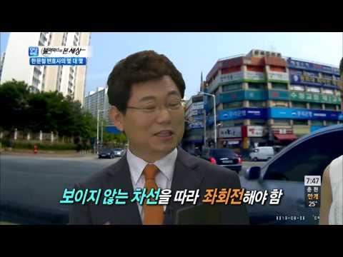 SBS Buổi sáng rộng Ep.5601 #2(3)