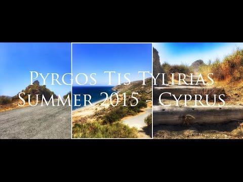 Pyrgos Tis Tylirias And The Chapel Of Panagia Tis Galoktistis