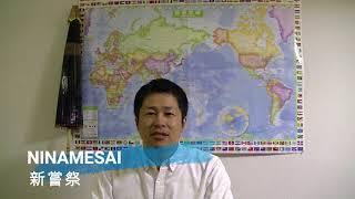 山形県東置賜郡高畠町  サムライ先生YouTubeチャンネル配信の理由