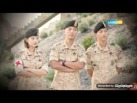 Битимгерлер корейский сериал казакша