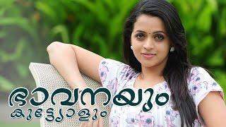 Bhavanayum Kuttyolum 28/11/16 Interview Actress Bhavana