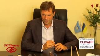 Олег Царев, народный депутат Украины  Вопрос о западных угрозах