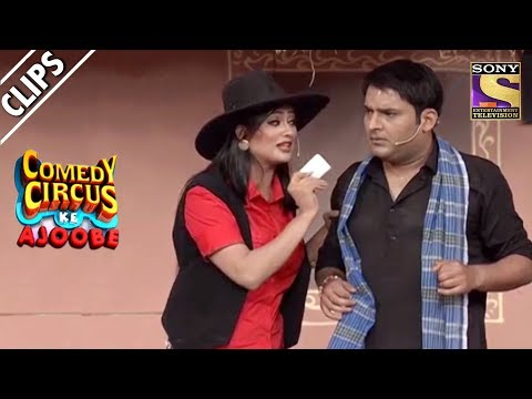 Kapil Shows His Village To Everyone | Comedy Circus Ke Ajoobe