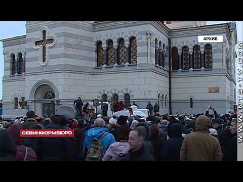 НТС Севастополь: Херсонесский музей продлевает часы работы на Крещенские праздники