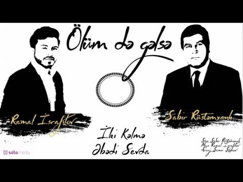 Ramal İsrafilov - Ölüm də gəlsə (Official Audio) 2018