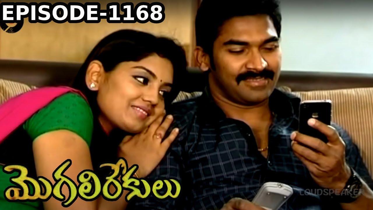 Episode 1168   MogaliRekulu Telugu Daily Serial   Srikanth Entertainments   Loud Speaker