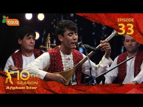 Afghan Star Season 10 - Episode 33 - Top 2 / فصل دهم ستاره افغان - قسمت سی و سوم - ۲ بهترین
