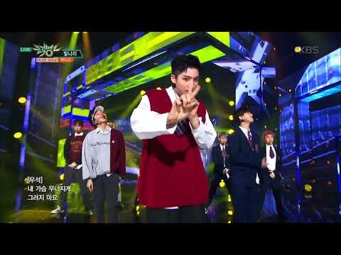 뮤직뱅크 Music Bank - 빛나리 - 펜타곤 (Shine - PENTAGON).20180406