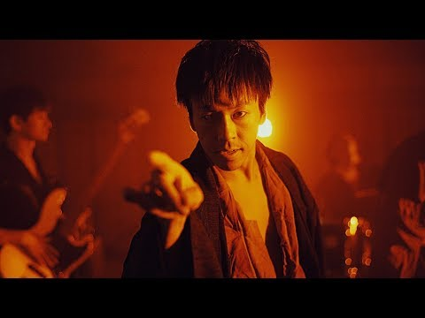 PAN「我ニBET」(Official Music Video)