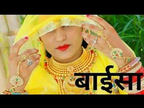 Rajasthani DJ Song 2019   Marwadi New Dj Song Downlod . Marwadi Whastap Status।Mahendra Makad।