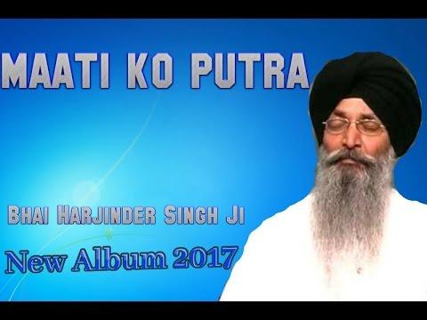 New Album 2017 Bhai Harjinder Singh Ji Non Stop Kirtan