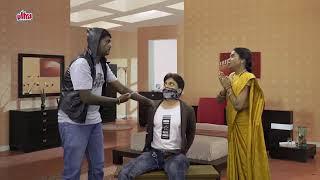 बीवी को दे दिया चोर के पास Hindi movie comedy