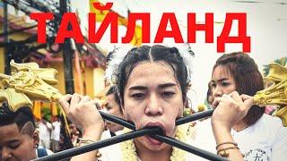 Как прожить в Тайланд 2019 1й день Пхукет