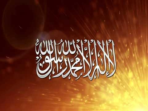 Hudood Allah- Maulana Anas Younus Urdu/Arabic Hamd Nasheed