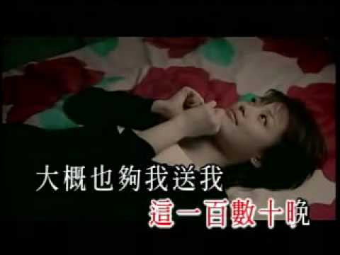 Joey Yung 容祖兒 - 心淡 (KTV)