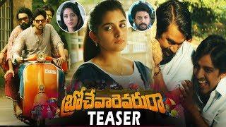 Brochevarevaru Ra Movie Teaser Sri Vishnu Nivetha Thomas Nivetha Pethuraj Satya Dev Bullet Raj