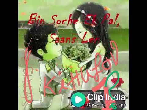 Amar lov Riya