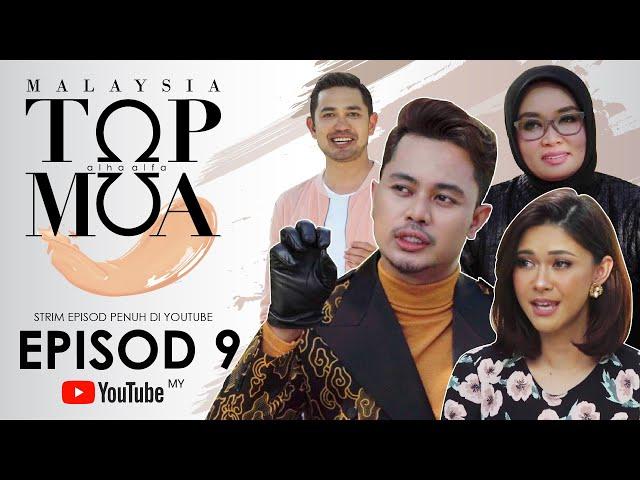 Malaysia Top Mua Episode 9 | Elements