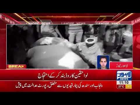Mazda hits motorbike on Raiwind Road resulting in death of husband, wife