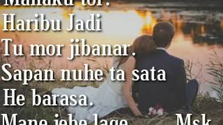All Time Hit Odia Songs|Odia Romantic Song|Ever Green Songs|Old Songs|Old Is Gold Songs|Odia Album .