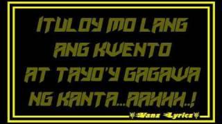 Sponge Cola - Tambay Lyrics