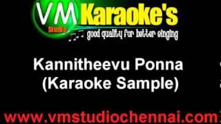Kannitheevu Ponna Karaoke