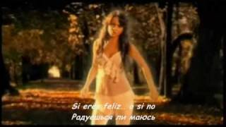 Maksim - Son (My dream) Lyric in Spanish and Russian thumbnail