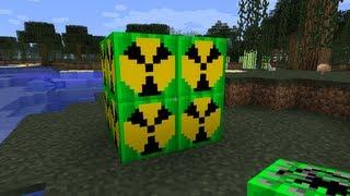 Minecraft - Mega Nuke Explosion