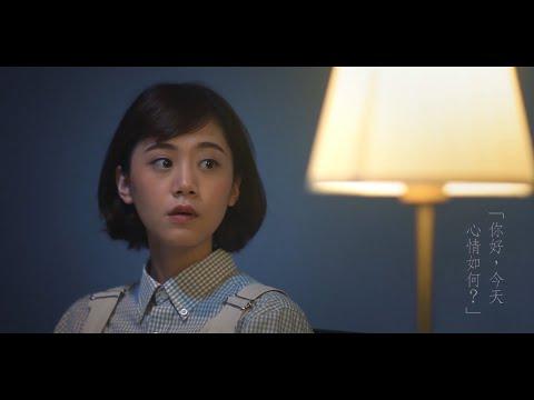 《AI鋼琴師雅婷》首場演奏會