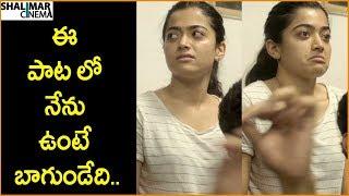 Rashmika Mandanna Funny Expression At Dear Comrade Song Making || Canteen Song Making