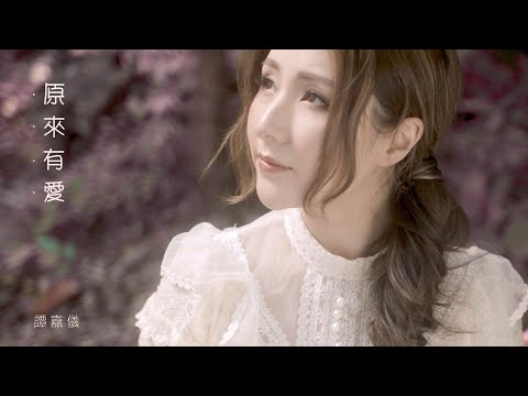 譚嘉儀 Kayee - 花森林 (劇集 降魔的番外篇 - 首部曲 主題曲) Official MV   Doovi