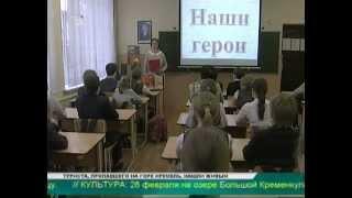 Рассказы о подвигах земляков в Великой Отечественной войне войдут в школьную программу