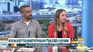 תומר וכריס בראיון אצל דני רופ