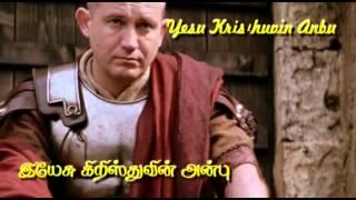 Tamil Christian Song - Yesu Kristhuvin Anbu