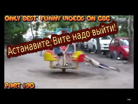 #витенадовыйти - Coub - GIFs with sound