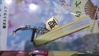 聖の青春 劇場限定グッズ(3) 2016年11月19日公開 シェアOK お気軽に 【...