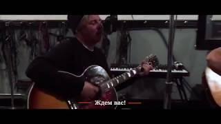 """Мумий Тролль - Владивосток 2000 (акустическая версия """"Вечерний Чай"""")"""