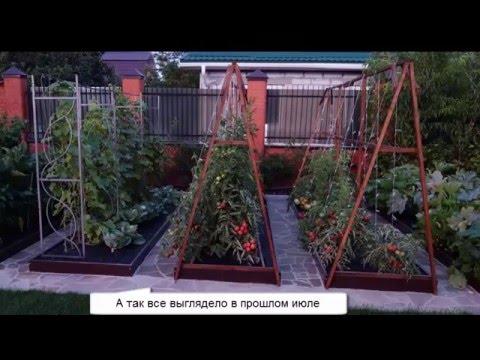 Как сделать идеальный огород