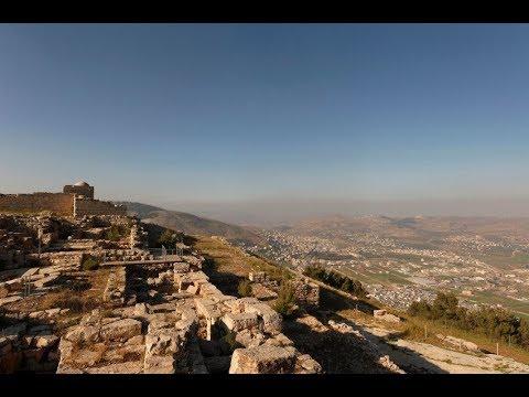 Cidade De Samaria - Como Surgiu - Quem Fundou