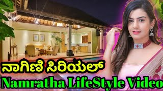 Nagini 2 Serial heroine Namratha Gowda lifestyle video