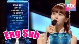 김소현의 소녀감성 발라드, 백지영의