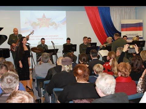 Подмосковные вечера (военный оркестр Греции)