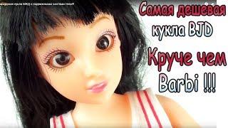 Лялька bjd автора - шарнірна лялька БЖД з рухомими частинами тіла!!!
